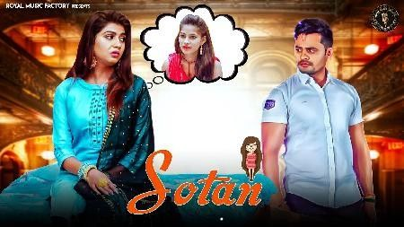 Download Sotan Anjli Raj mp3 song, Sotan Anjli Raj full album download