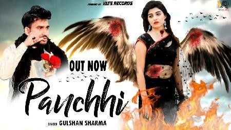 Download Panchi Gulshan Sharma mp3 song, Panchi Gulshan Sharma full album download