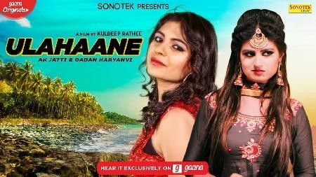 Anu Kadyan AK Jati mp3 songs download,Anu Kadyan AK Jati Albums and top 20 songs download