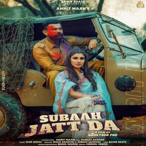 Download Subaah Jatt Da Amrit Maan, Gurlez Akhtar mp3 song, Subaah Jatt Da Amrit Maan, Gurlez Akhtar full album download