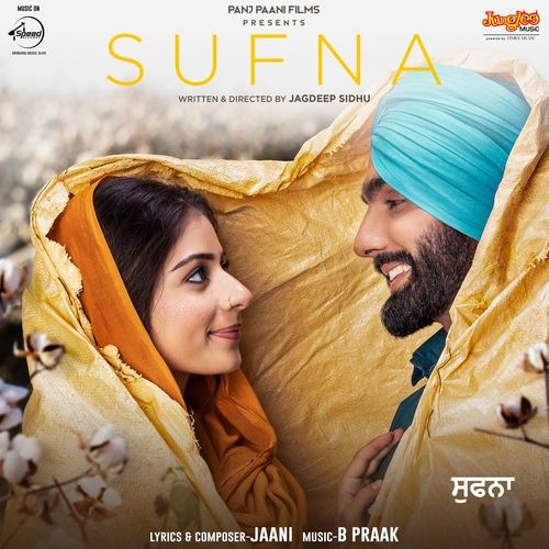 Download Sufna Kamal Khan, B Praak, Ammy Virk and others... mp3 song