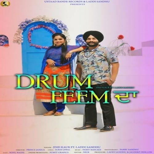 Jind Kaur and Laddi Sandhu mp3 songs download,Jind Kaur and Laddi Sandhu Albums and top 20 songs download