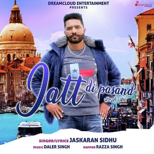 Jaskaran Sidhu and Razza Singh mp3 songs download,Jaskaran Sidhu and Razza Singh Albums and top 20 songs download