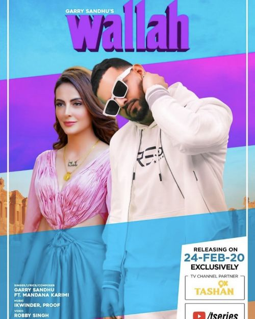 Download Wallah Garry Sandhu mp3 song, Wallah Garry Sandhu full album download