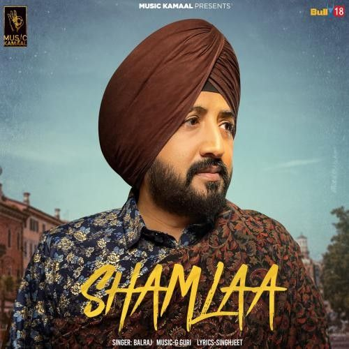 Download Shamlaa Balraj mp3 song, Shamlaa Balraj full album download