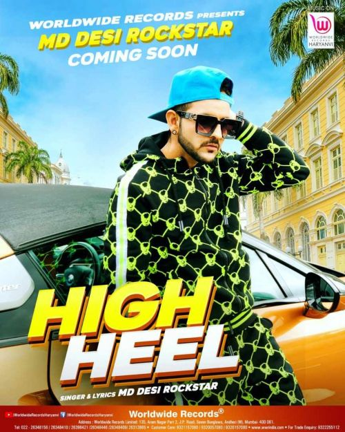 Download High Heel MD mp3 song, High Heel MD full album download