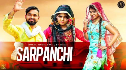 Download Sarpanchi Nikku Singh and Annu Kadyan mp3 song