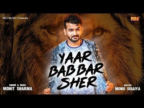 Download Badmash Mohit Sharma mp3 song