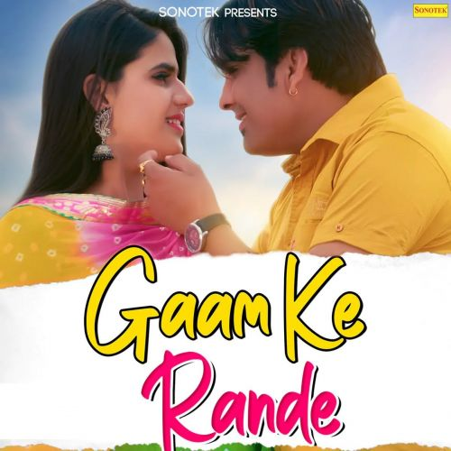 Download Gaam Ke Rande Surender Romio and Ruchika Jangid mp3 song