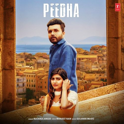 Download Peedha Ruchika Jangid mp3 song