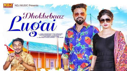 Download Dhokebaaz Lugaai Rahul Puthi mp3 song