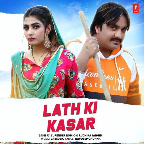Download Lath Ki Kasar Surender Romio and Ruchika Jangid mp3 song
