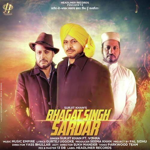 Surjit Khan and Baura mp3 songs download,Surjit Khan and Baura Albums and top 20 songs download