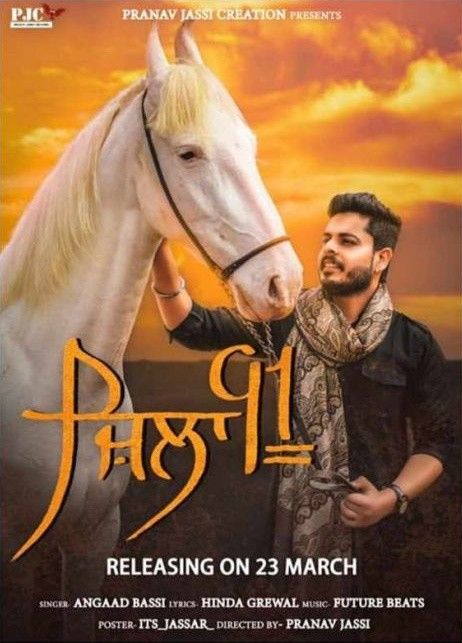 Angaad Bassi mp3 songs download,Angaad Bassi Albums and top 20 songs download