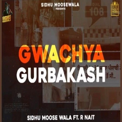 Gwacheya Gurbakash mp3 song