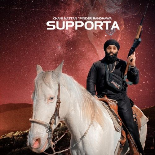 Supporta mp3 song