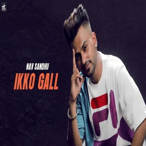 Ikko Gall mp3 song
