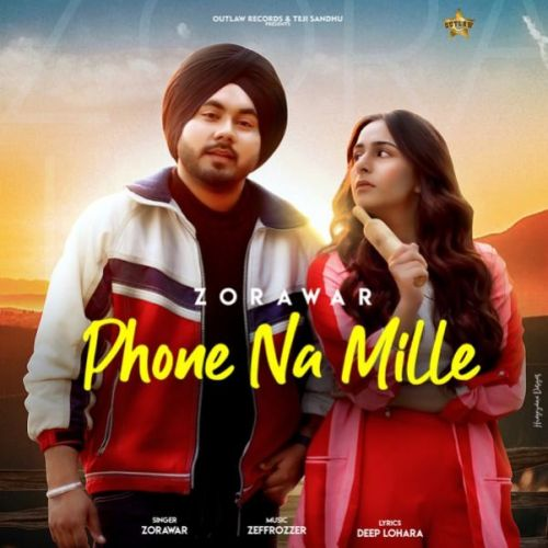 Phone Na Mile mp3 song