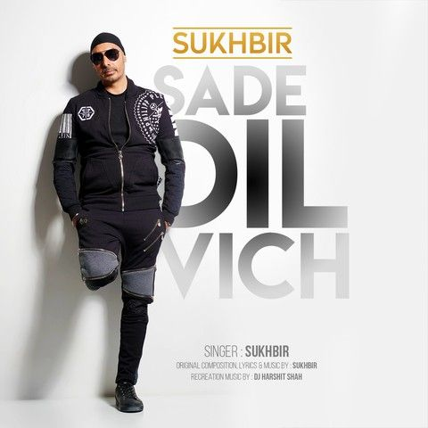 Sade Dil Vich mp3 song