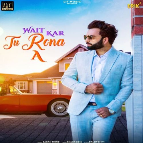 Wait Kar Tu Rona A mp3 song