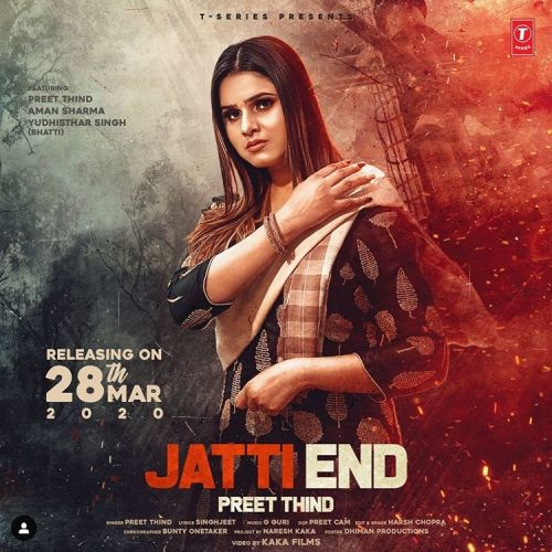 Jatti End mp3 song