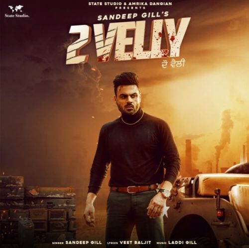 2 Velly mp3 song
