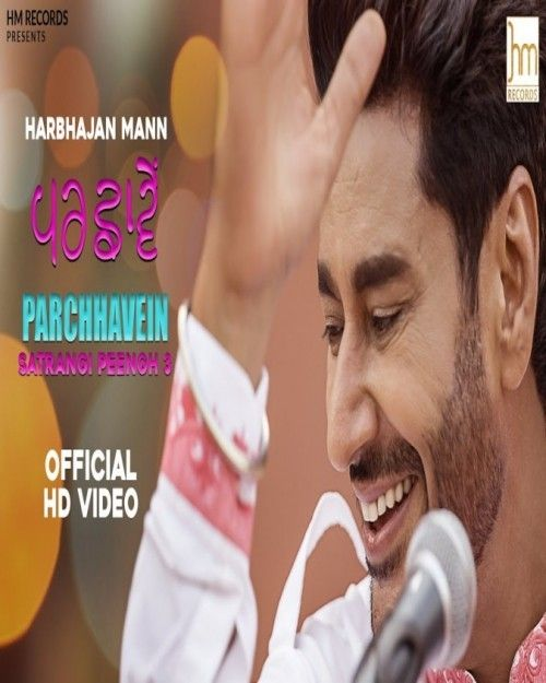 Parchhavein mp3 song