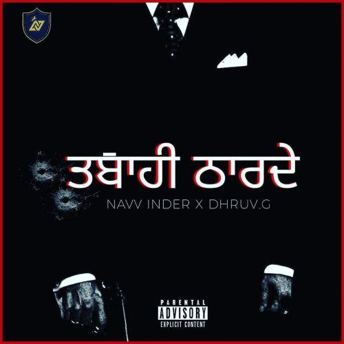 Tabaahi Tharde mp3 song