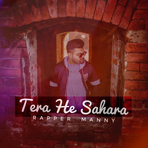 Tera He Sahara mp3 song