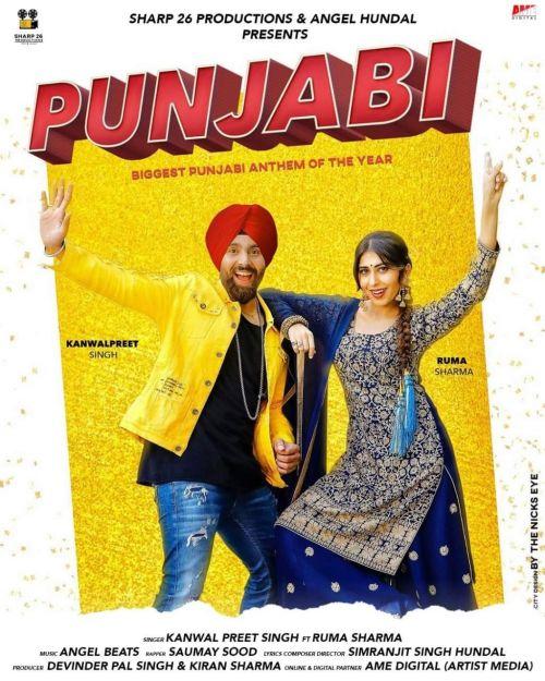 Kanwalpreet Singh and Somay Sood mp3 songs download,Kanwalpreet Singh and Somay Sood Albums and top 20 songs download