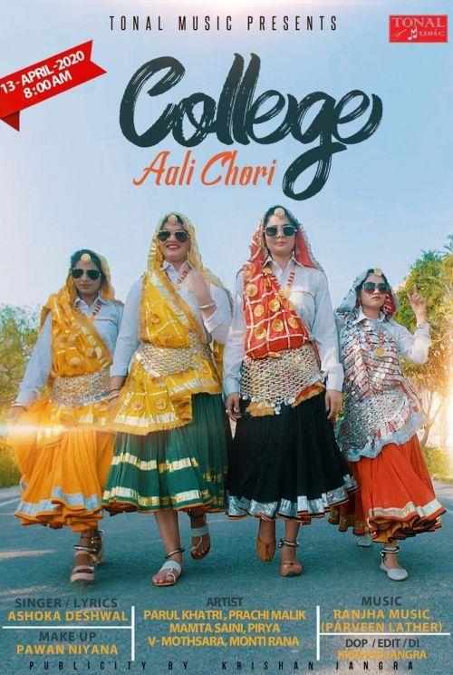 Ashoka Deswal mp3 songs download,Ashoka Deswal Albums and top 20 songs download