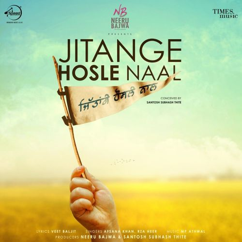 Afsana Khan and Rza Heer mp3 songs download,Afsana Khan and Rza Heer Albums and top 20 songs download