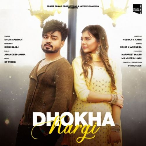 Shobi Sarwan and Ridhi Bajaj mp3 songs download,Shobi Sarwan and Ridhi Bajaj Albums and top 20 songs download