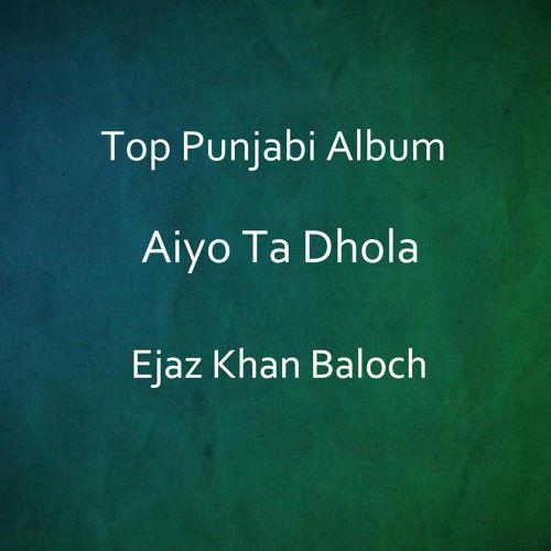 Ejaz Khan Baloch mp3 songs download,Ejaz Khan Baloch Albums and top 20 songs download