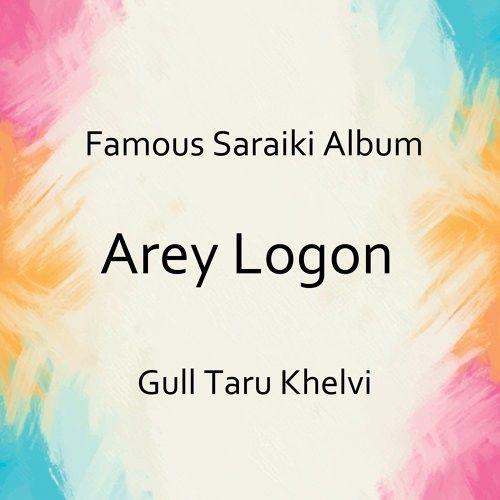 Gull Taru Khelvi mp3 songs download,Gull Taru Khelvi Albums and top 20 songs download