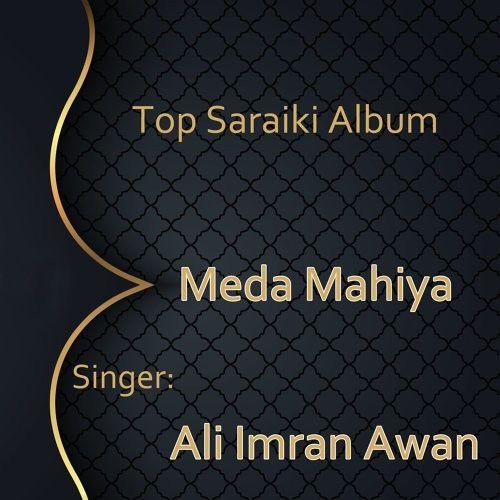 Ali Imran Awan mp3 songs download,Ali Imran Awan Albums and top 20 songs download