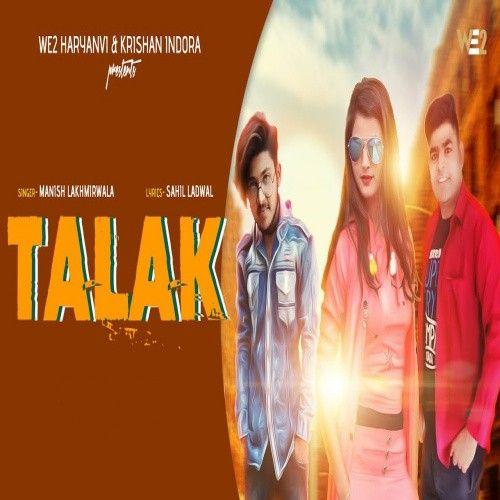 Munish Lakhmirwala mp3 songs download,Munish Lakhmirwala Albums and top 20 songs download