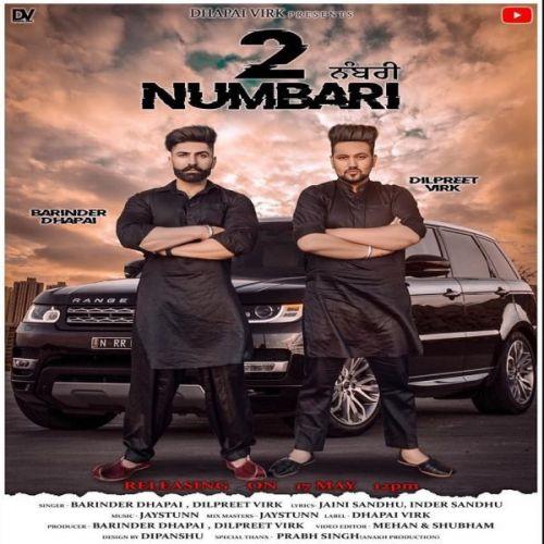 Barinder Dhapai and Dilpreet Virk mp3 songs download,Barinder Dhapai and Dilpreet Virk Albums and top 20 songs download