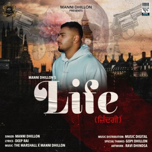 Manni Dhillon mp3 songs download,Manni Dhillon Albums and top 20 songs download