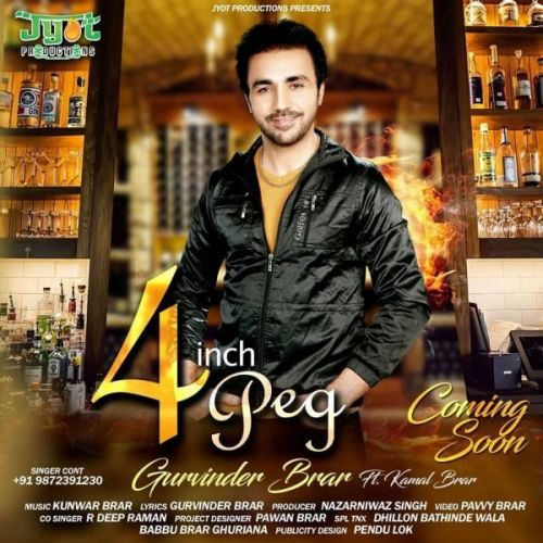 4 Inchi Peg mp3 song