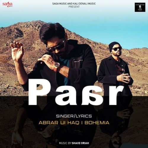 Paar mp3 song