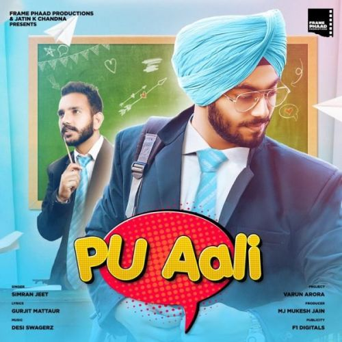 Pu Aali mp3 song