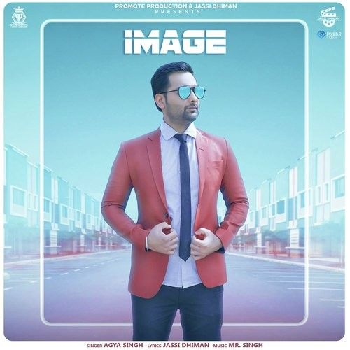 Image mp3 song