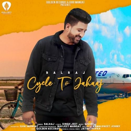Cycle To Jahaaj mp3 song
