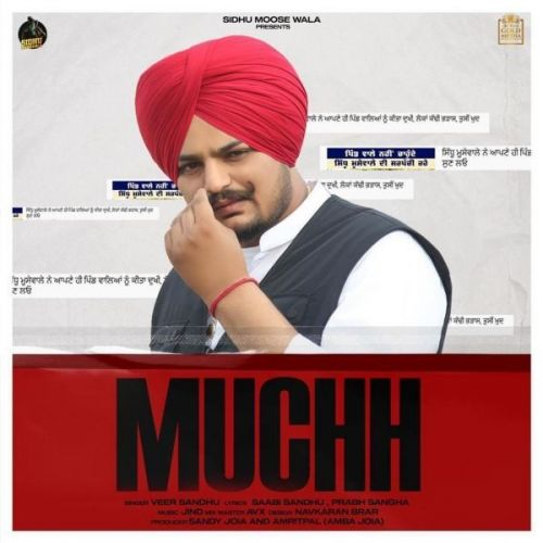 Muchh mp3 song