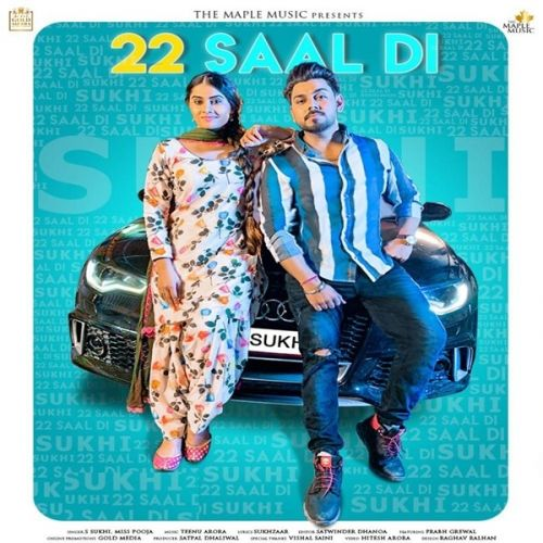 Miss Pooja and S Sukhi mp3 songs download,Miss Pooja and S Sukhi Albums and top 20 songs download