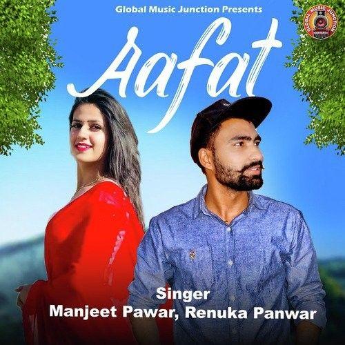 Manjeet Pawar, Pranjal, Renuka Panwar and others... mp3 songs download,Manjeet Pawar, Pranjal, Renuka Panwar and others... Albums and top 20 songs download