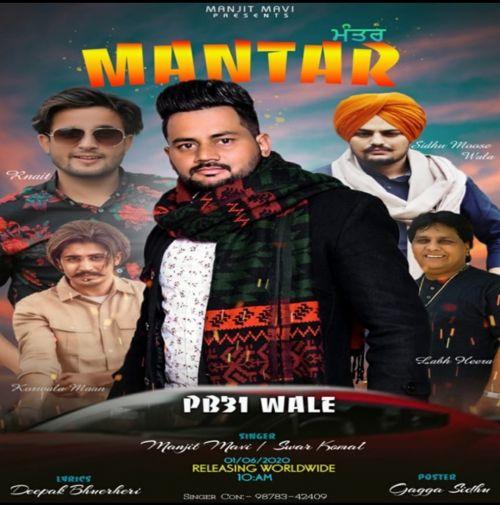 Manjit Mavi and  Swar Kamal mp3 songs download,Manjit Mavi and  Swar Kamal Albums and top 20 songs download