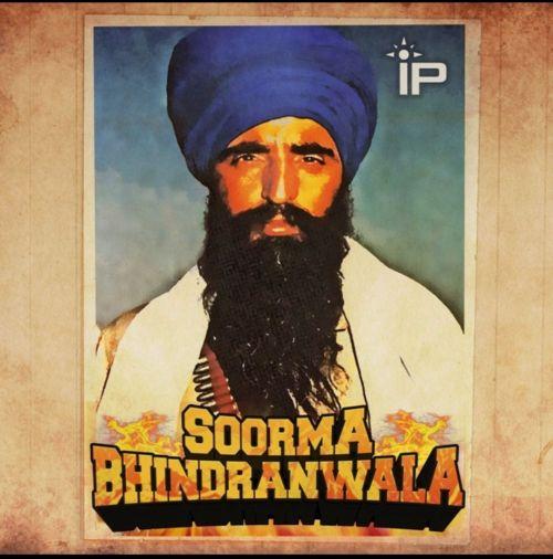 Dhadi Manjinder Singh Shergill  and   Dhadi Rasal Singh mp3 songs download,Dhadi Manjinder Singh Shergill  and   Dhadi Rasal Singh Albums and top 20 songs download