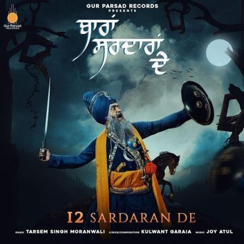 Download 12 Sardaran De Dhadi Tarsem Singh Moranwali mp3 song